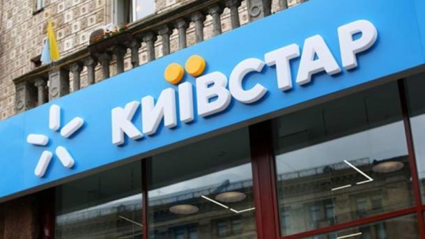 «Київстар» у I кварталі 2021 року збільшив прибуток на 15%