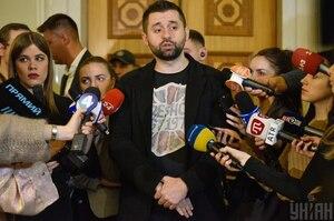 «Слуга народу» у травні обговорить питання звільнення Степанова – Арахамія