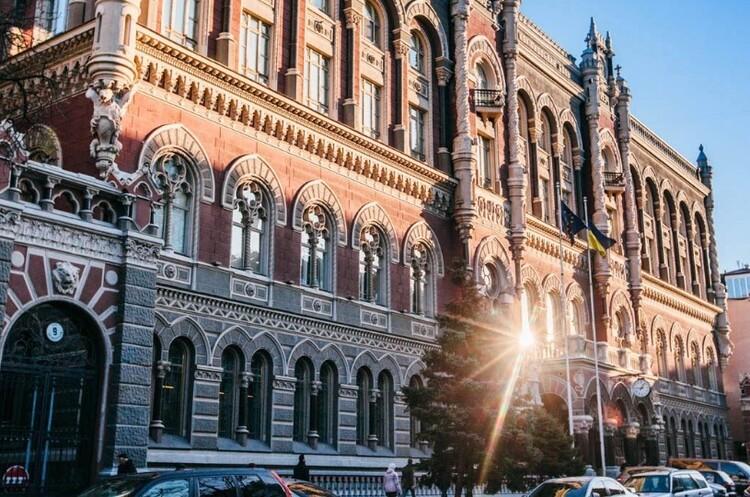 Дохід банків за перший квартал поточного року склав майже 11 млрд грн – НБУ