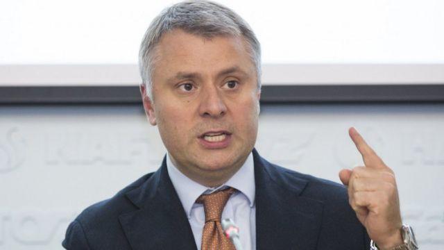 Вітренко пропонує розглянути об'єднання «Укрнафти» та «Укртатнафти»