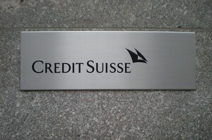 Інвестори закликали Credit Suisse до більш жорсткої політики фінансування вугілля – Reuters