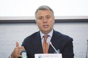 «Нафтогаз» буде використовувати всі можливості, аби здійснювати тиск на «Газпром» – Вітренко