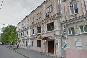 Фонд держмайна оголосив аукціон з оренди приміщення у середмісті Києва