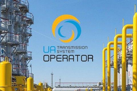 «Оператор ГТС» отримав у 2020 році понад 20 млрд грн прибутку