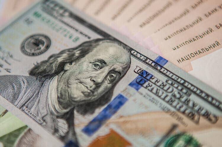 Україна завершила розміщення 8-річних єврооблігацій на $1,25 млрд