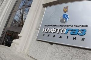 «Нафтогаз» отримав 12,6 млрд грн чистого прибутку за перший квартал 2021 року