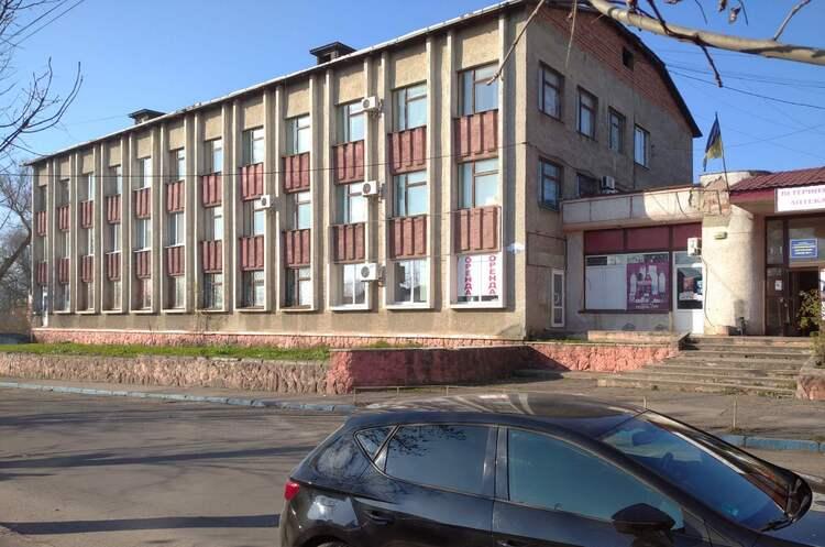 ФДМУ виставив на аукціон експертно-технічний центр Держпраці у Чернівцях