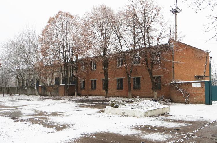Фонд держмайна проведе аукціон з приватизації нерухомості у середмісті Кропивницького