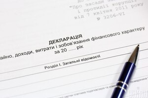 Кабмін зобов'язав громадян подавати декларацію про доходи та витрати під час оформлення заявки на субсидію