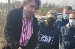 СБУ викрила керівника оборонного концерну на хабарі