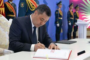 Президент Киргизстану підписав нову Конституцію