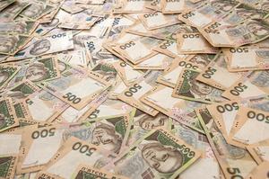 Державний бюджет за січень-квітень виконаний із дефіцитом 27,2 млрд грн