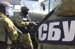СБУ викрила схему розкрадання бюджетних коштів в «Укрзалізниці» на 1 млн грн