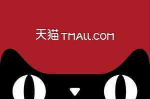 Продажі Adidas і Nike впали на 59-78% на Tmall в квітні після бойкоту брендів у Китаї