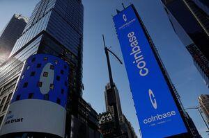 Найбільша криптобіржа США Coinbase вирішила закрити свій головний офіс