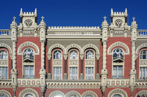НБУ затвердив підхід до стрес-тестування банків