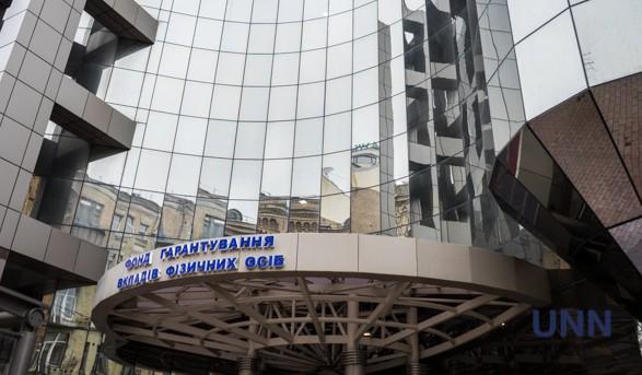 Фонд гарантування продав активів банків-банкрутів на 35 млн грн у квітні