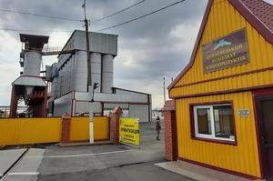«Епіцентр К» купив Дунаєвський хлібокомбінат