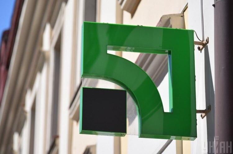 ПриватБанк продадуть після закінчення коронакризи