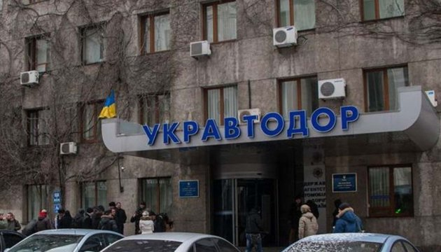«Укравтодор» оголосив тендер на будівництво мосту на кордоні з Молдовою