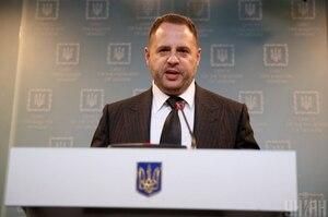 США повністю підтримали отримання Україною ПДЧ – Єрмак