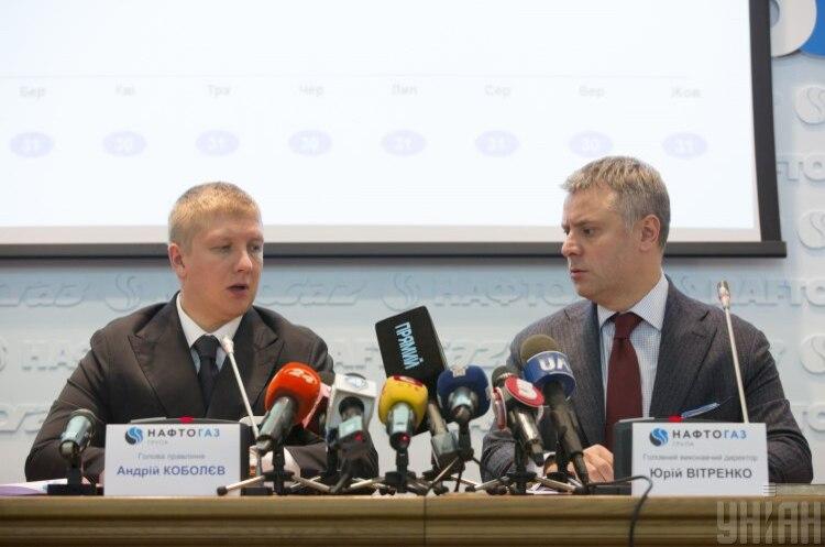 Кто кого: что стоит за управленческим конфликтом в «Нафтогазе»
