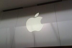 На Apple подали до суду в Лондоні за «обман» 20 млн користувачів