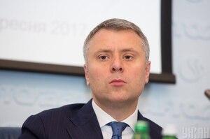 Вітренко анонсував конкурс на голову правління «Укрнафти»