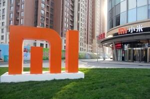 США виключили Xiaomi з державного чорного списку
