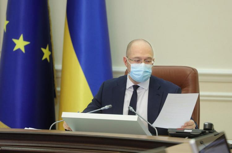 Уряд затвердив рішення про створення Бюро економічної безпеки