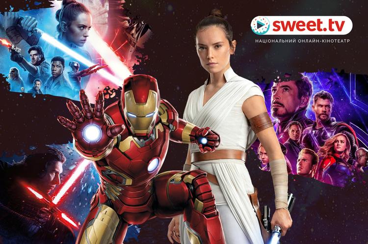 Премиальное соглашение Disney и SWEET.TV: сервис опубликовал рейтинги фильмов франшизы Marvel и саги «Звездные Войны»