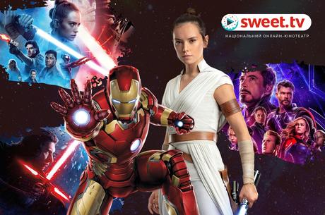 Преміальна угода Disney та SWEET.TV: сервіс оприлюднив рейтинги фільмів франшизи Marvel і саги «Зоряні Війни»