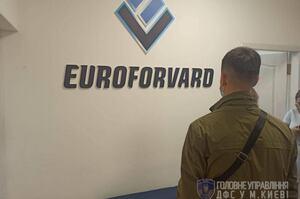 ДФС проводить обшуки у «Київміськсвітлі»