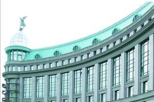 Ексзаступниці президента банку «Аркади» повідомили про підозру в розтраті 22 млн грн – ЗМІ