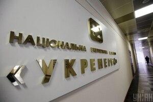 Зеленський підписав закон про сертифікацію «Укренерго» відповідно до вимог ЄС