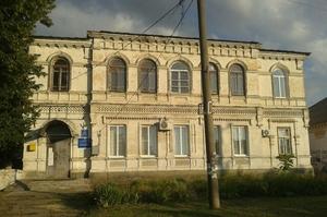 Наприкінці травня відбудеться аукціон з приватизації старовинної будівлі в місті Оріхів на Запоріжжі