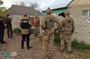 СБУ викрила угруповання, причетне до створення фейкових ОТГ на Кіровоградщині