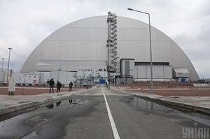 Держінспекція спростувала інформацію про загрозу аварій на захисній споруді над Чорнобильською АЕС