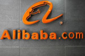 Alibaba отримала квартальні збитки вперше за понад шість років