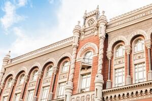 Банк Англії визнав законною bail-in єврооблігацій ПриватБанку на $595 млн
