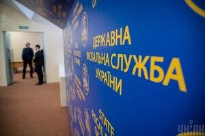 ДФС прийшла з обшуками в «Київавтошляхміст»