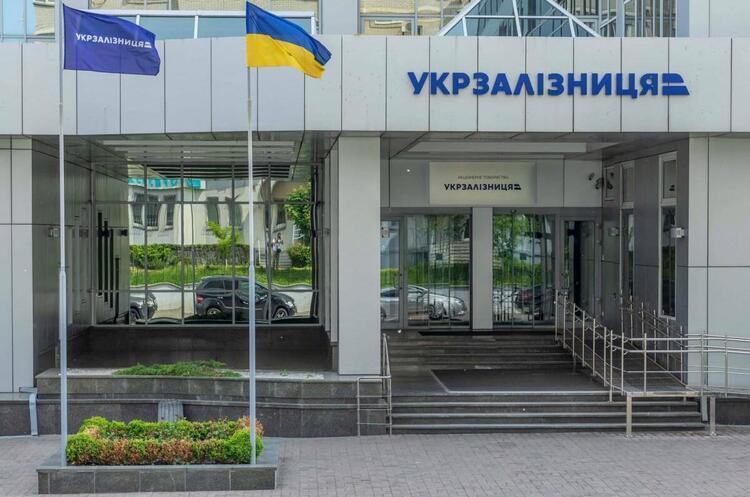 Виконавча служба арештувала банківські рахунки «Укрзалізниці» за борги – ЗМІ