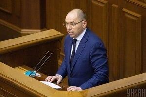 Шмигаль просить Раду звільнити Степанова – пресслужба голови ВР