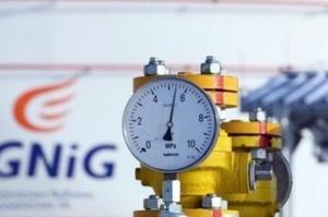 АМКУ дозволив PGNiG купити контрольний пакет акцій «Карпатигазвидобування»