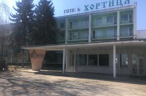 ФДМУ шукає орендарів для готелю та ресторану на острові Хортиця