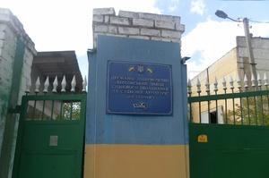 Фонд держмайна знову виставив на аукціон завод «Судмаш»