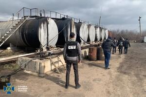 СБУ викрила підпільний нафтопереробний завод на Кіровоградщині