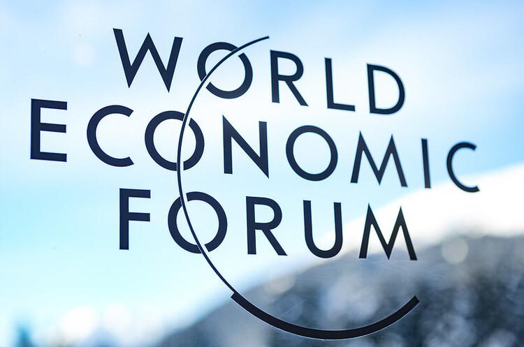WEF-2021 не буде: Всесвітній економічний форум в Сінгапурі знову скасували через COVID-19