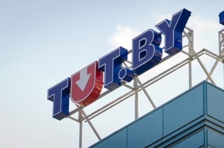 Білоруська влада заблокувала сайт TUT.BY, в офісах та у співробітників ЗМІ відбуваються обшуки