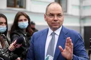 Верховна Рада підтримала звільнення Степанова
